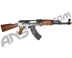 M86A Electric Airsoft Rifle