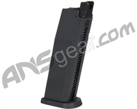 HK USP CO2 Airsoft Magazine - 18 Rounds (#2275045)